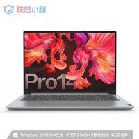 Lenovo 联想 小新Pro 14 14英寸笔记本电脑(R7-5800H、16GB、512GB SSD)