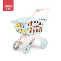 beiens 贝恩施儿童玩具水果蔬菜购物手推车仿真过家家厨房玩具B8103-05蓝色(两款随机发货)