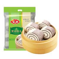 限地区:Anjoy 安井 黑米馒头 48只装 共1kg