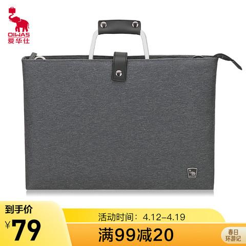OIWAS 爱华仕 爱华仕(OIWAS) 商务电脑包14英寸 简约轻薄男单肩包3083黑色