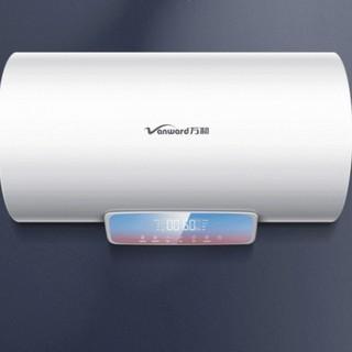 Vanward 万和  E60-Q6SJ10-21 家用电热水器 60升