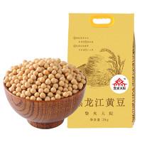 19日0点、88VIP:柴火大院  黑龙江黄豆 2kg
