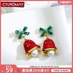 CAROMAY 韩国气质红色风铃耳环蝴蝶结长款耳坠女 欧美简约ins百搭个性耳饰