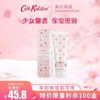 Cath Kidston  玫瑰&牡丹香 身体乳 250ml