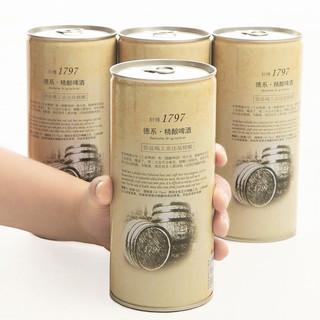 Edinger 埃丁格 1797 轩博精酿原浆啤酒 1000ml*4罐
