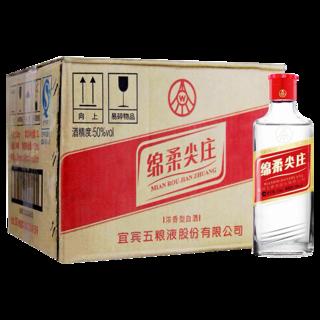 WULIANGYE 五粮液 绵柔尖庄  50度白酒  125ml*24瓶