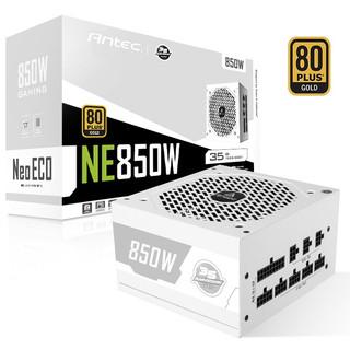 Antec 安钛克 NE850 全模组金牌电源 35周年限量版 850W