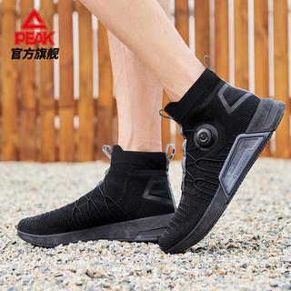 PEAK 匹克 态极 E01041E 中性款运动鞋