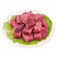 PLUS会员:yisai 伊赛 国产原切谷饲 黄牛牛肉块 1kg/袋