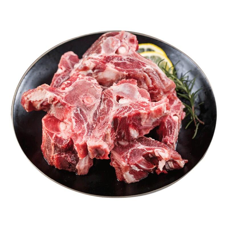 澳洲羊蝎子800g*3件+皓月 原切牛腩500g(羊蝎子14.9元/斤、牛腩18.9元/斤)