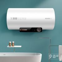 VIOMI 云米 1A 电热水器 2018年款 50L