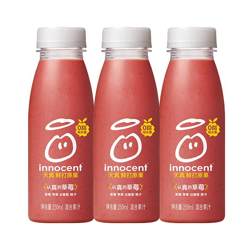 innocent 天真 认真的草莓混口味合果汁果昔250ml×3 冷藏水果饮料