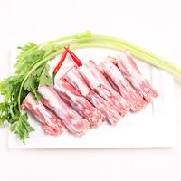 LAOHEQIAO 宁夏滩羊 国产羊尾尖 500g/袋   生鲜羊肉 新鲜尾尖  工厂直发