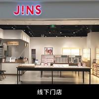 JINS 睛姿 JINS睛姿代金券 限门店使用 299抵500 活动时间:4.16-4.18