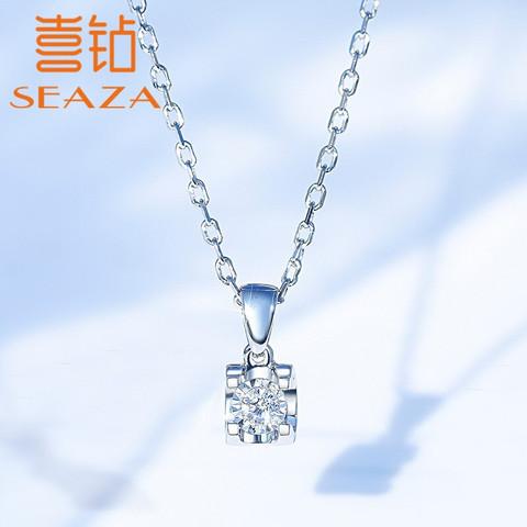 喜钻  遇见30分效果18K金钻石吊坠女时尚经典钻石项链坠 (赠银链)