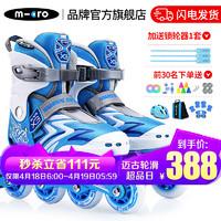 m-cro 迈古 瑞士m-cro迈古溜冰鞋儿童全套装轮滑鞋micro男女可调节直排轮旱冰鞋 X3 X3蓝色加厚护具套餐 M码(31-34)