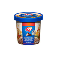 DQ  比利时巧克力口味 冰淇淋 含巧克力碎 90g
