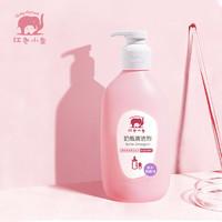 Baby elephant 红色小象  奶瓶清洗剂  400ml