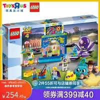 LEGO 乐高 玩具反斗城乐高玩具总动员10770巴斯光年和胡迪的狂欢节94113