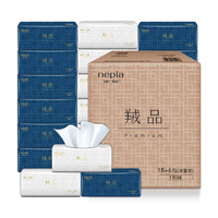 nepia 妮飘 抽纸 羢品系列 3层130抽24包