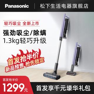 Panasonic 松下 松下无线吸尘器家用小型大吸力手持低噪大功率床上车载两用除螨机