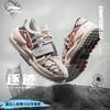 李宁CF逐迹休闲鞋男鞋2021春季新款男士鞋子时尚增高运动鞋
