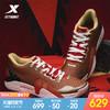 特步林书豪一代同款2021年夏季新品耐磨防滑实战篮球鞋