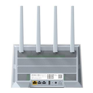 360 V6G 双频1800M 千兆无线路由器 WiFi 6 白色 单个装