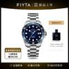 专柜同款飞亚达手表男夜光钢带机械表潜水风格运动腕表GA867007