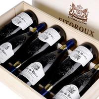 菲特瓦 干红葡萄 朗格多克产区庄园经典系列  750ml*6瓶