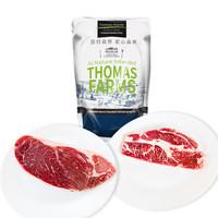 PLUS会员:Thomas Farms 托姆仕牧场 PLUS会员:THOMAS FARMS 谷饲安格斯原切牛排1.2kg(保乐肩3片+上脑3片)(低至14.52元/片)