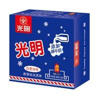 PLUS会员:Bright 光明 白雪中砖  115g*8块*3件+莫斯利安酸奶冰淇淋65g*4支(中砖2.78元/块)