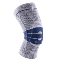 BAUERFEIND 保而防 德国保而防Genutrain跑步运动篮球登山半月板基础款第8代新款护膝 2 银钛灰防滑款