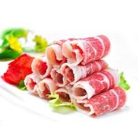 鲜有汇聚 新鲜牛肉卷  肉质细嫩、多汁、浓郁、醇厚。500g