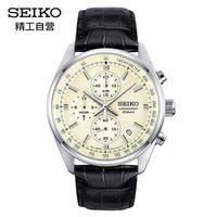 SEIKO 精工  SSB383P1 男士商务表