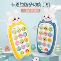 ZHIHUIYU 智慧鱼 兔子玩具手机