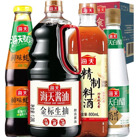 88vip:海天 择食派金标生抽 1.28L+精制料酒 800ml+鲜味蚝油 700g+白醋 450ml