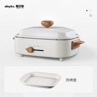 olayks 欧莱克 CG-1202B 多功能电火锅