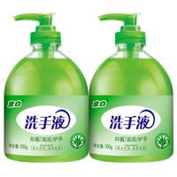 京白  清洁抑菌洗手液 500g*2瓶  送2副一次性pvc手套