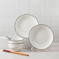 尚行知是 北欧简约陶瓷碗盘套装 8件套