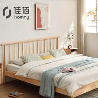 hommy 佳佰 RF-1553 北欧轻奢竖琴实木床 1.8m