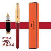 Jinhao 金豪 JinHao 85A 钢笔 暗尖笔+明尖 笔握总成  3色可选