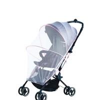 婴儿车蚊帐全罩式