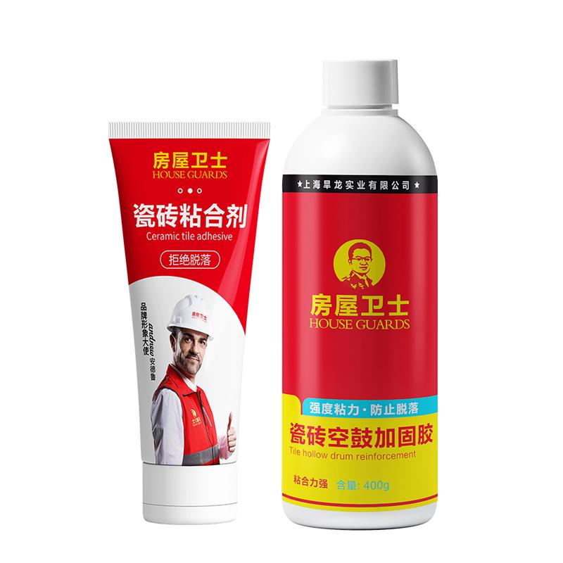 房屋卫士 瓷砖胶强力粘合剂 210g 2支