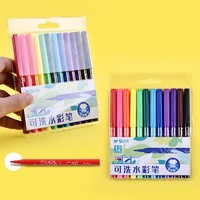 M&G 晨光  TCP92130 可水洗水彩笔 硬头款 12色