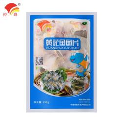 YUFENG 裕峰  免浆黄鱼片  250g*5包