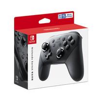Nintendo 任天堂 国行 Switch Pro游戏机专用手柄