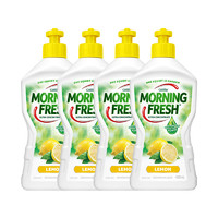 20日10点、黑卡会员:MORNING FRESH  清新早晨 柠檬味洗洁精 400毫升 4瓶装