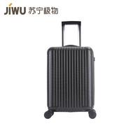 JIWU 苏宁极物 超轻旅行拉杆箱 简约行李登机箱拉链箱 静音万向轮 纯色