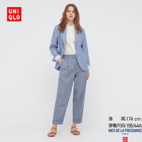 UNIQLO 优衣库 女装 麻棉打褶窄口裤 435938 UNIQLO